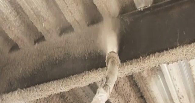 Cold Fusion Concrete